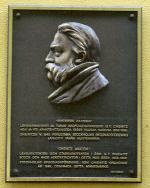 Tiedosto:Chiewitzin muistolaatta.jpg